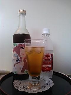 お嬢様酵素 美味しい飲み方